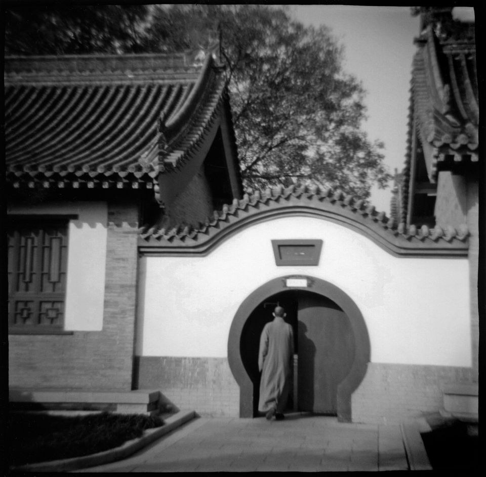 Eddie Wexler - Yi'an China, Diana